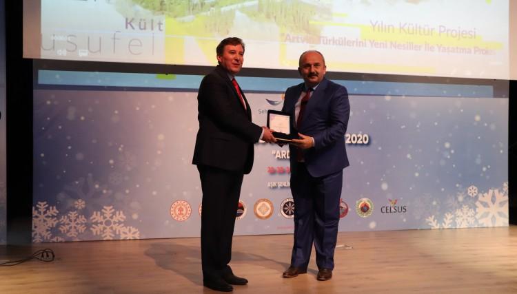 YILIN KÜLTÜR PROJESİ '' ARTVİN TÜRKÜLERİ ALBÜMÜ''